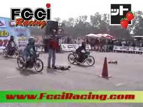 FCCI Dragbike HotShot(28)