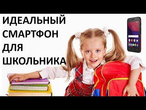 Смартфон Alcatel Pixi 4 4034D Black Pink