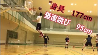 日本人 ダンク 177cm ② dunk