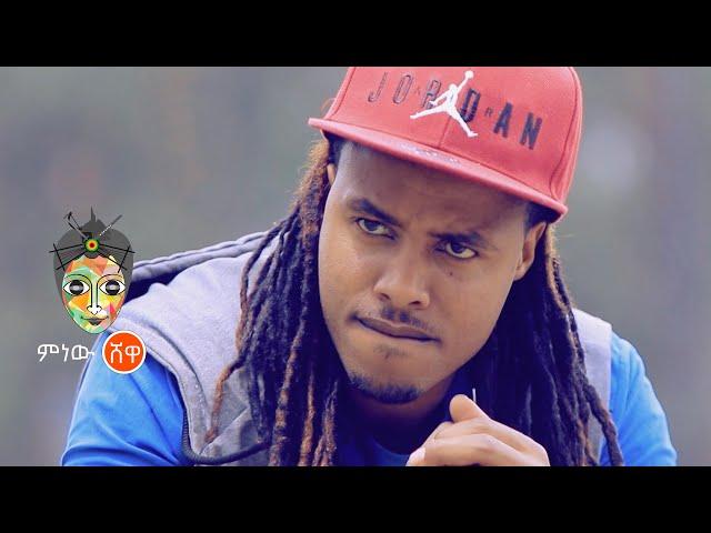 Ethiopian Music : Saadam Hajjii (Soba Kee) - New Ethiopian Music 2021(Official Video)