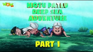 Motu Patlu Deep Sea Adventure Part 01- Movie| Movie Mania - 1 Movie Everyday | Wowkidz
