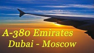 A-380 Emirates перелёт Dubai - Москва (DME)