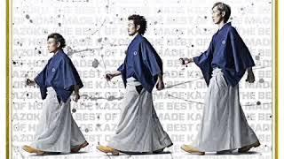 HOME MADE KAZOKU: You ~Anata ga Soba ni Iru Shiawase~