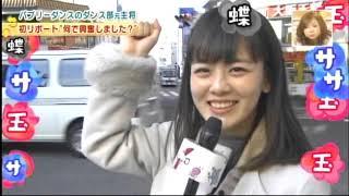 伊原六花 興奮させんといて~ 伊原六花 検索動画 7