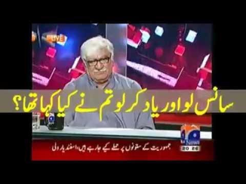 Hamid Mir questioning Asfandyar wali abusing PTI womens in Dharna