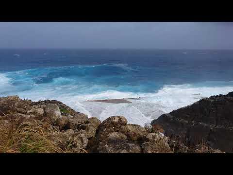 南大東島 台風8号行き過ぎても波