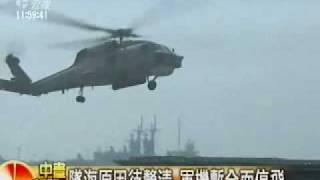 2008-10-22 公視中晝新聞