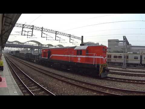 Freight Train GM EMD G12/Taiwan TRA R20