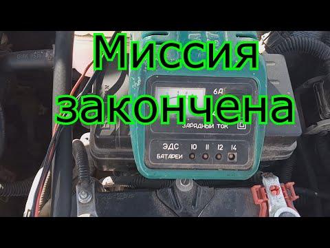 Ravon R2,R3,R4, Gentra | Аккумулятор раздуло, резко упало напряжение