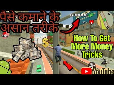 Bhai The Gangster || How To Get Unlimited Money || Bhai The Gangster Tricks || How To Get More Money