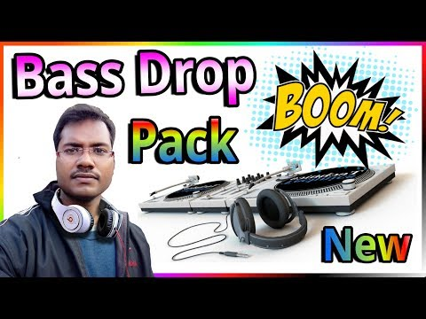 Chords for Bass drop sound effect Free Download DJ 2017