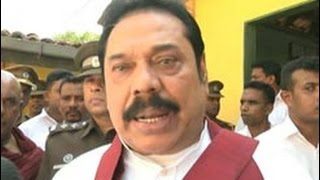 First find out who started Hambantota clash - Mahinda