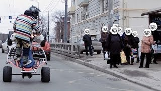 Quad Stunt Streets