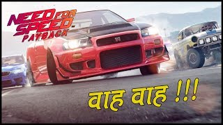 Need for speed payback #1 || trailer || hitesh ks hindi (हिंदी) gaming