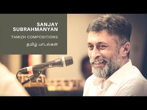 Pagaivanukkarulvaai - Ragamalika - Subramania Bharati