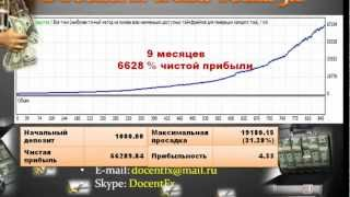 Forex советник d-fx trend-setka 5.2 скачать бесплатно forex strategies and binary options combo