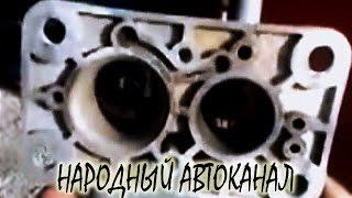 Перетянул фланец карбюратора ОЗОН, печальная история.(Автор: Руслан Базаров https://vk.com/id292633985 Присылайте ролики на почту : narodavtovideo@gmail.com Или свяжитесь с нами в контак..., 2016-11-22T17:33:26.000Z)