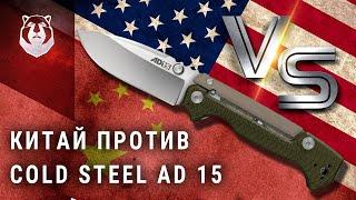 Cold steel hy217 aliexpress