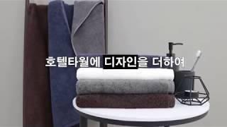 송월타월(청주본점)