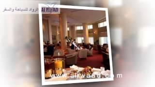 jw-marriott-hotel-kuala-lumpur-فندق-الماريوت-كوالالمبور-ماليزيا