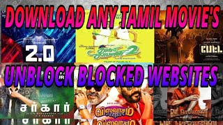 how to download tamil movies | tamil hd movies download | tamil full movie