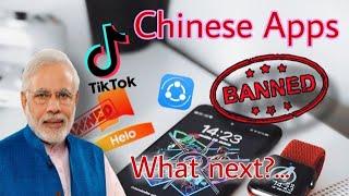 Tik Tok Banned in India/ ടിക്ടോക് നിരോധിച്ചു /Chinese Apps Ban in India / TikTok Ban News