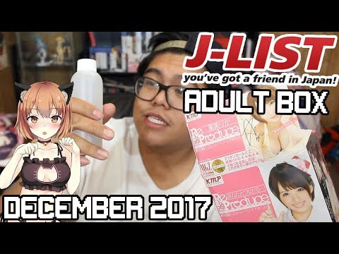 BIG BOX OF HENTAI! | J-LIST ADULT BOX DECEMBER 2017