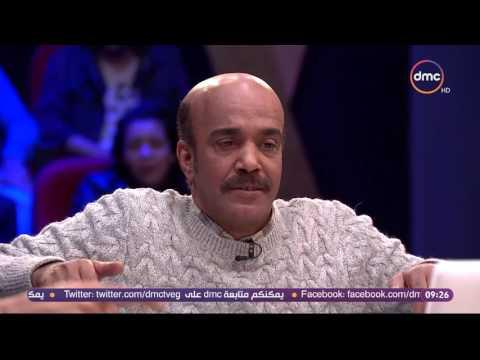 عيش الليلة - 'لعبة الصلصال' مع الفنان سليمان عيد و إيهاب فهمي وأشرف عبد الباقي