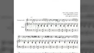 N.Flying(엔플라잉)-옥탑방 클라리넷 악보