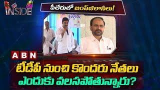 Focus On TDP And YSRCP Politics In Pileru Assembly Constituency | Inside | ABN Telugu