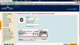 Коммунальные платежи (Киев)(, 2013-03-11T08:06:26.000Z)