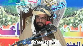 Allama ibn Allama Qari Asmatullah Khan Multani 1/3