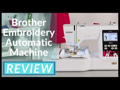 Brother Embroidery Machine | Brother Embroidery Machine PE550D - Automatic Embroidery Machine Review