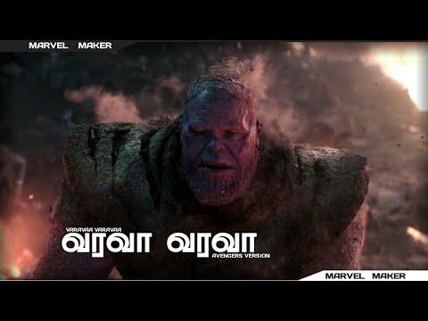 MARVEL: Avengers Varavaa Varavaa Remix