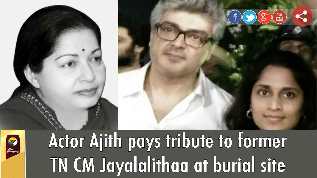 information about jayalalitha