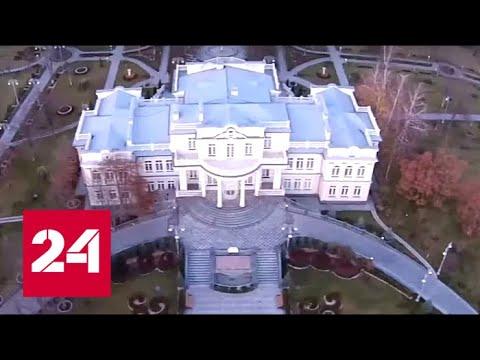 Смотреть Гости Соловьева в шоке: резиденция Порошенко оказалась богаче, чем у Януковича - Россия 24 онлайн