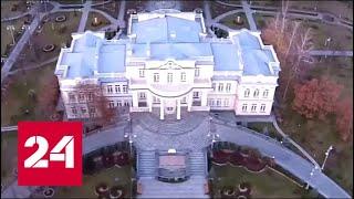 Смотреть видео Гости Соловьева в шоке: резиденция Порошенко оказалась богаче, чем у Януковича - Россия 24 онлайн