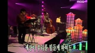 Kim Jong-hwan - For the love, 김종환 - 사랑을 위하여, MBC Top Music 19980117