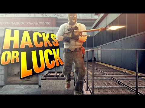 CS:GO - Hacks or Luck? #86