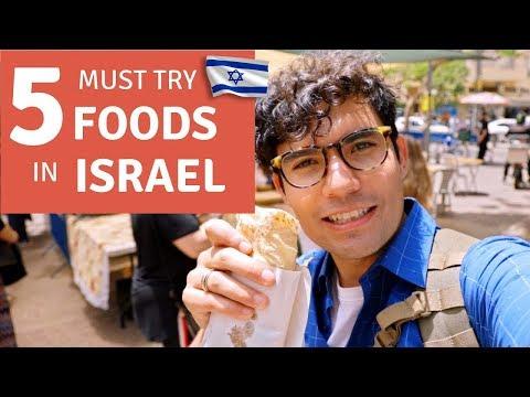 5 Must Try Foods In Israel