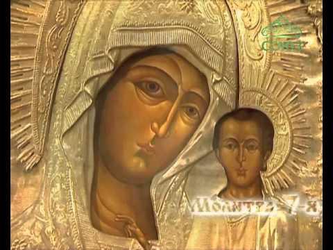 Вера православная - Молитвы о потерянной вещи