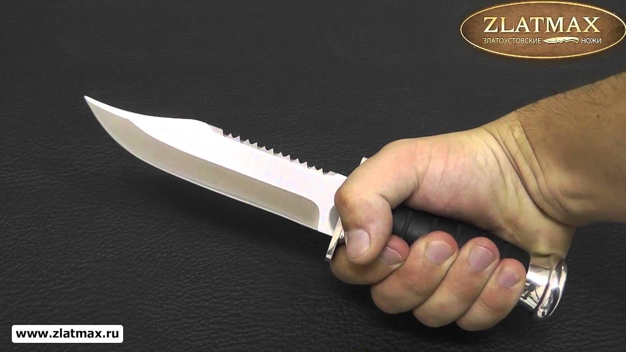 Видео Нож Грач (100Х13М, Орех + полимерное покрытие, Металлический)