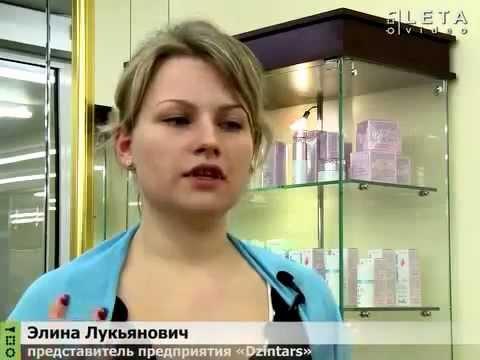Косметика и парфюмерия Дзинтарс  в Украине