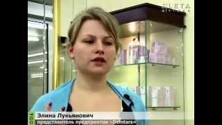 Косметика и парфюмерия Дзинтарс  в Украине(, 2012-11-07T12:40:16.000Z)