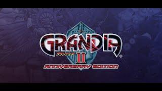 Grandia II Anniversary Edition Trailer