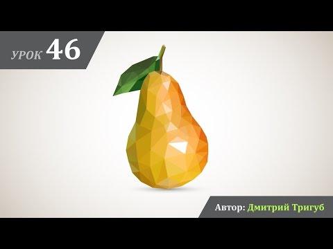 Уроки Adobe Illustrator. Урок №46: Как делать триангуляцию объекта