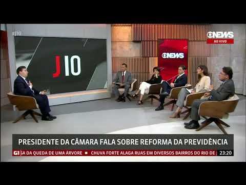 Presidente da Câmara Rodrigo Maia fala sobre reforma da Previdência