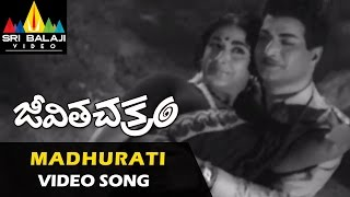 Jeevitha Chakram Video Songs | Madhurati Madhuram Video Song | NTR, Vanisri | Sri Balaji Video