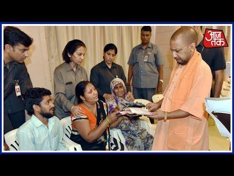 Aaj Subah: CM Yogi Adityanath Addresses His First Janta Darbar In Lucknow