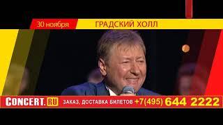 Андрей НИКОЛЬСКИЙ - Я ПОДНИМАЮ СВОЙ БОКАЛ